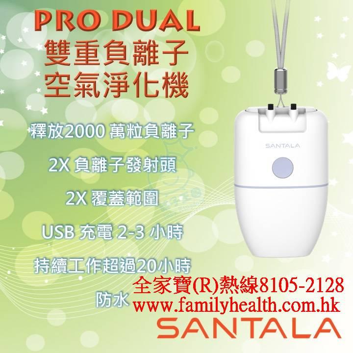 http://www.familyhealth.com.hk/files/full/1140_4.jpg