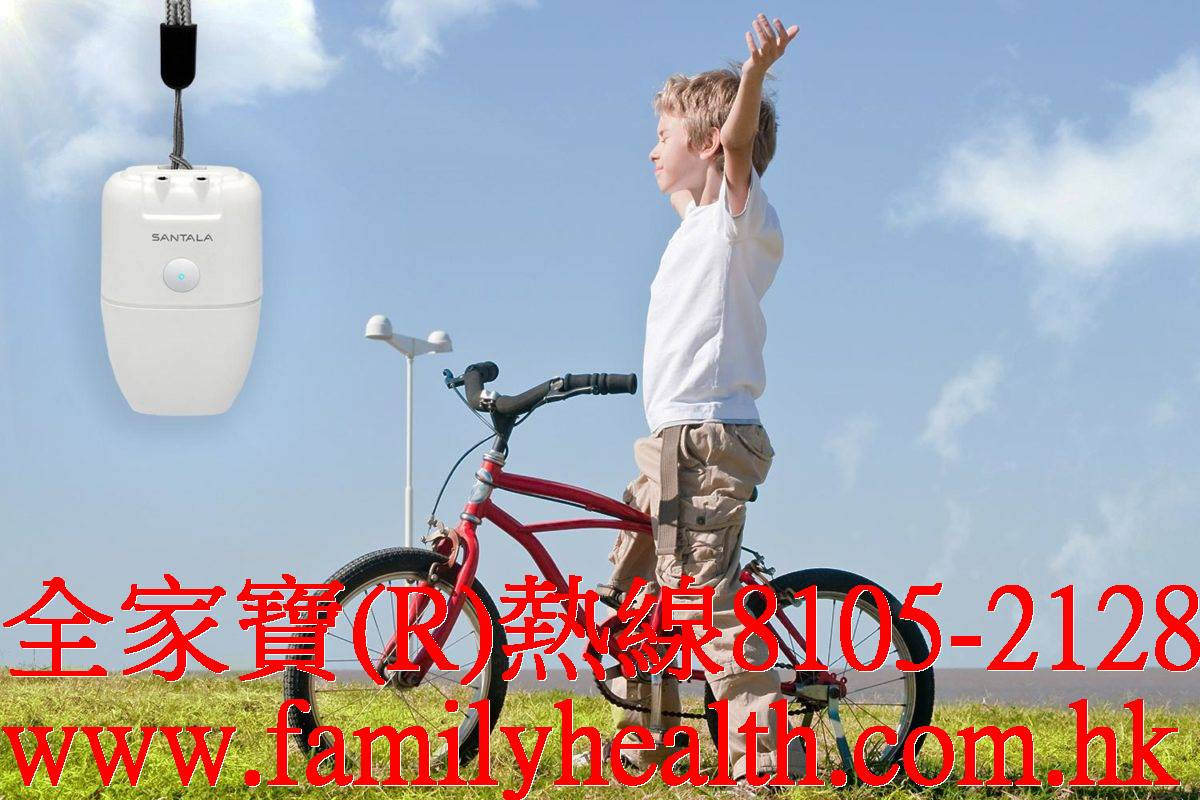 http://www.familyhealth.com.hk/files/full/1141_2.jpg