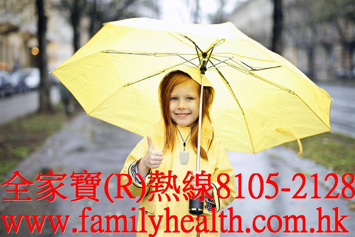 http://www.familyhealth.com.hk/files/full/1141_3.jpg