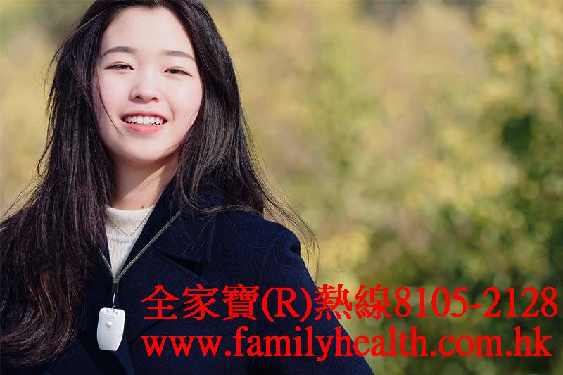 http://www.familyhealth.com.hk/files/full/1142_3.jpg
