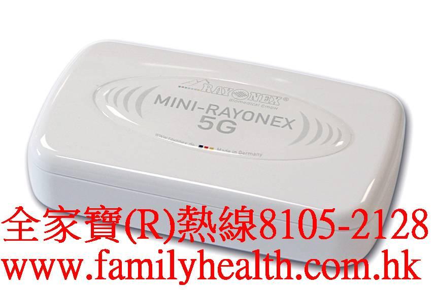 http://www.familyhealth.com.hk/files/full/1146_0.jpg