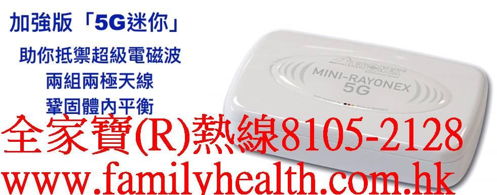 http://www.familyhealth.com.hk/files/full/1146_1.jpg