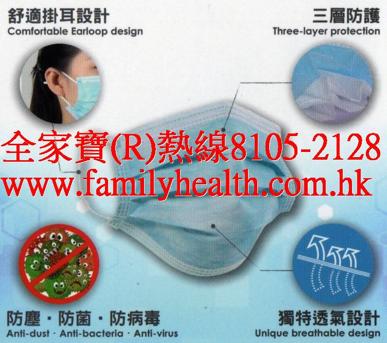 http://www.familyhealth.com.hk/files/full/1148_1.jpg