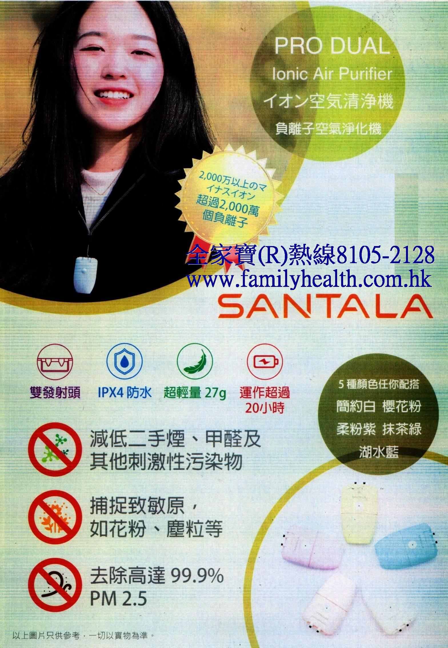 http://www.familyhealth.com.hk/files/full/1149_0.jpg