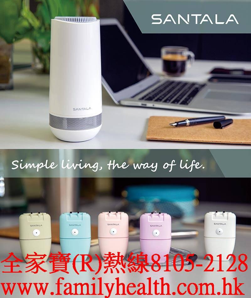 http://www.familyhealth.com.hk/files/full/1149_1.jpg
