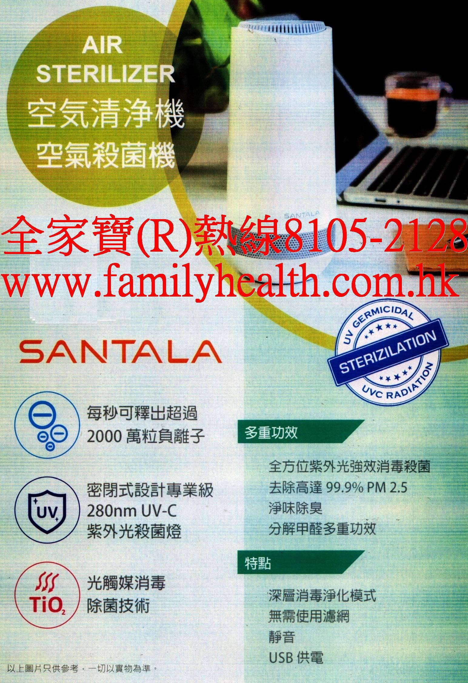 http://www.familyhealth.com.hk/files/full/1149_3.jpg