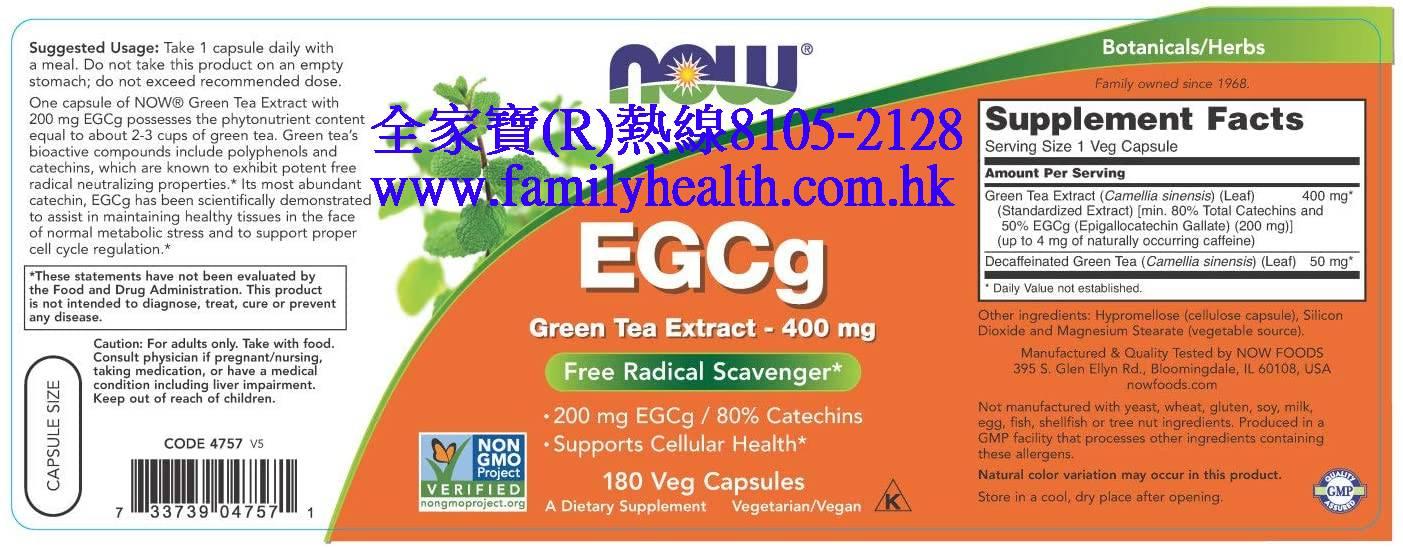 http://www.familyhealth.com.hk/files/full/1152_1.jpg