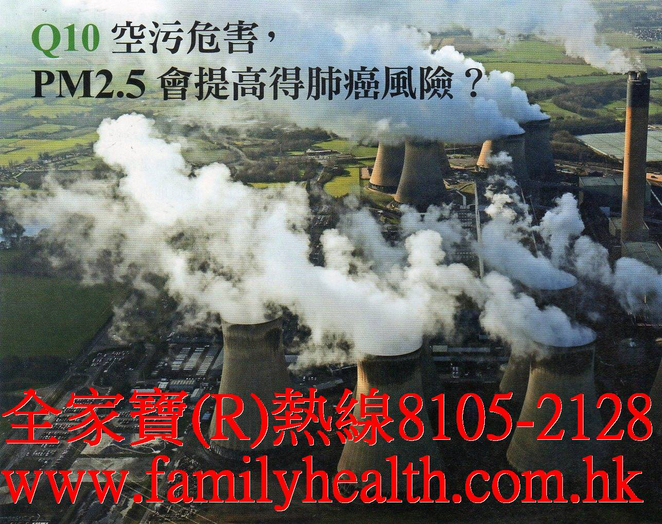 http://www.familyhealth.com.hk/files/full/1154_3.jpg