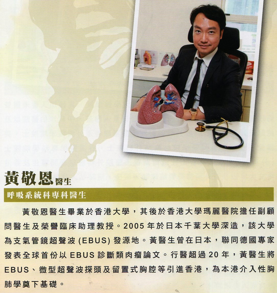 http://www.familyhealth.com.hk/files/full/1159_4.jpg