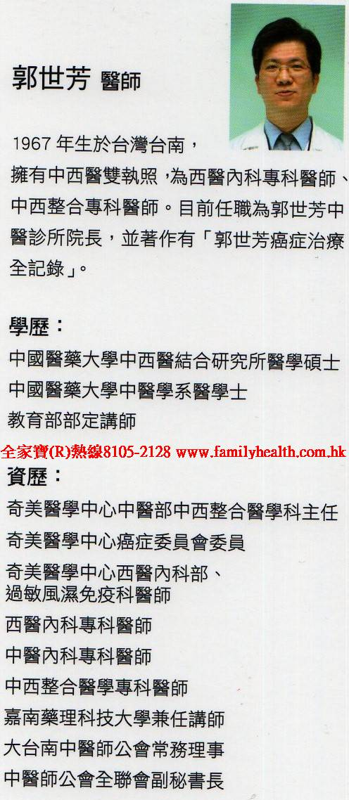 http://www.familyhealth.com.hk/files/full/1167_2.jpg