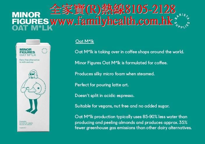 http://www.familyhealth.com.hk/files/full/1177_3.jpg