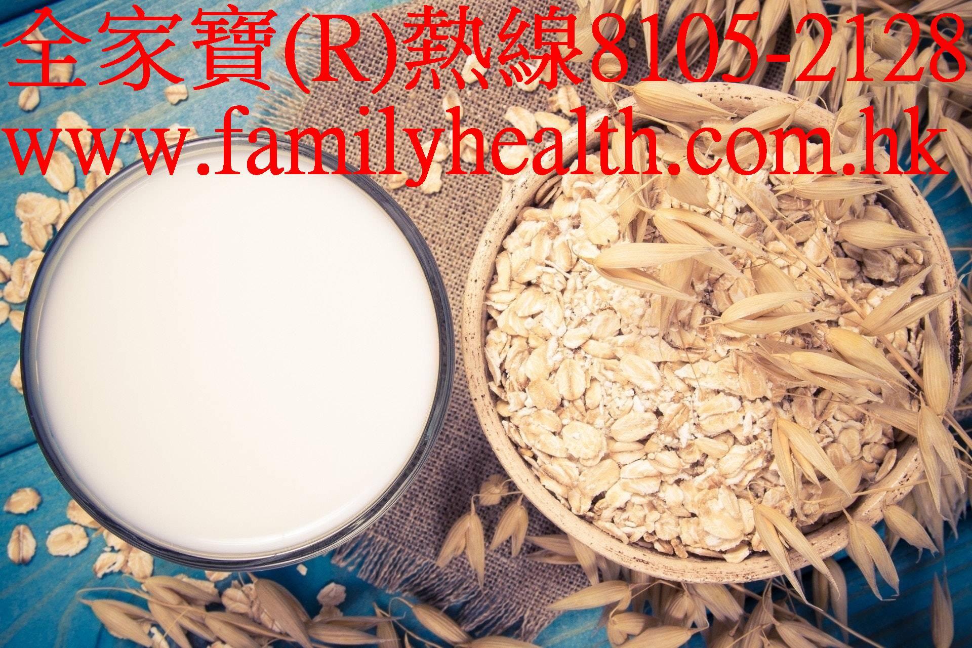 http://www.familyhealth.com.hk/files/full/1178_4.jpg