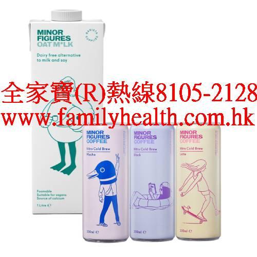 http://www.familyhealth.com.hk/files/full/1179_2.jpg