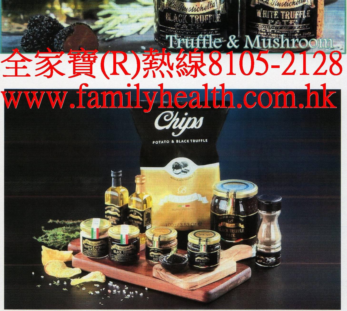 http://www.familyhealth.com.hk/files/full/1184_2.jpg