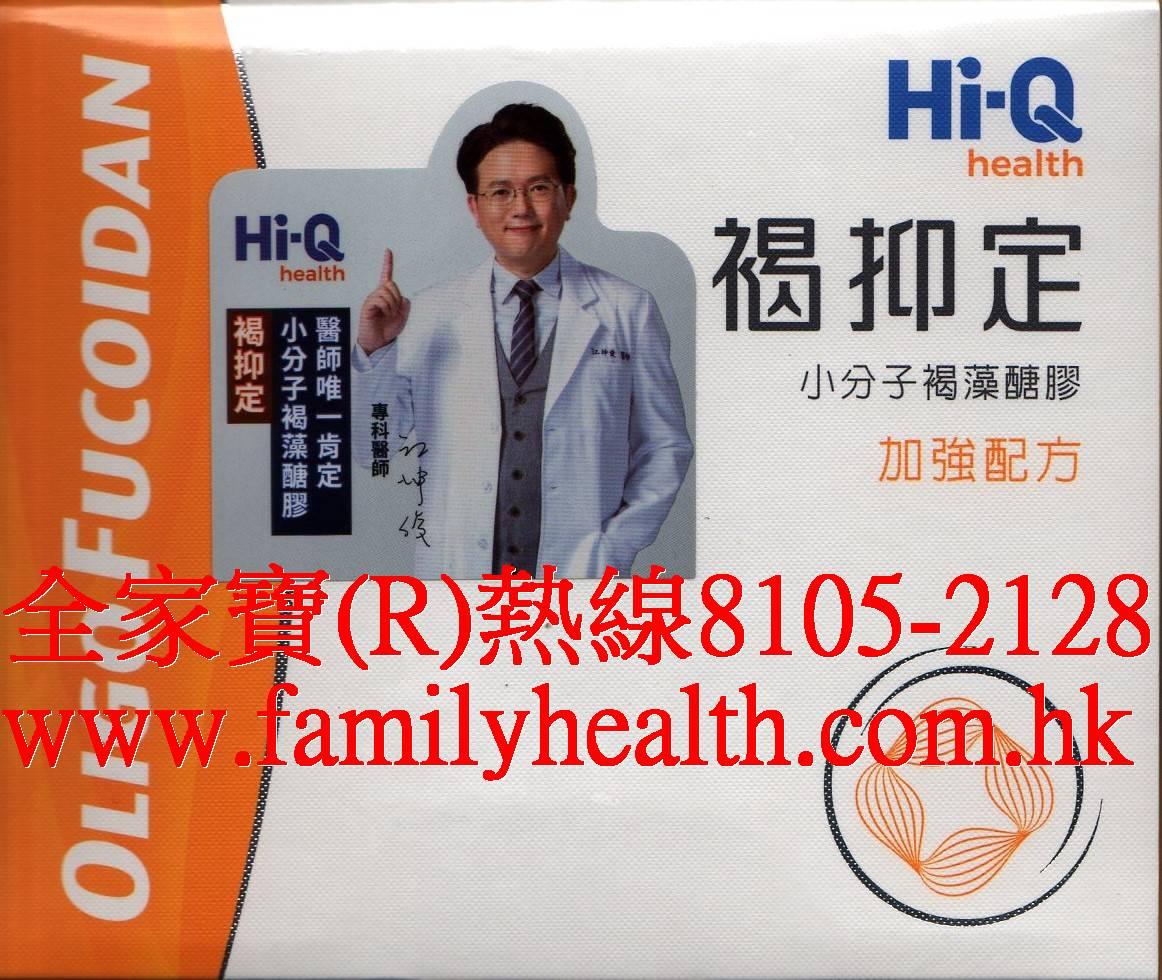 http://www.familyhealth.com.hk/files/full/1200_2.jpg