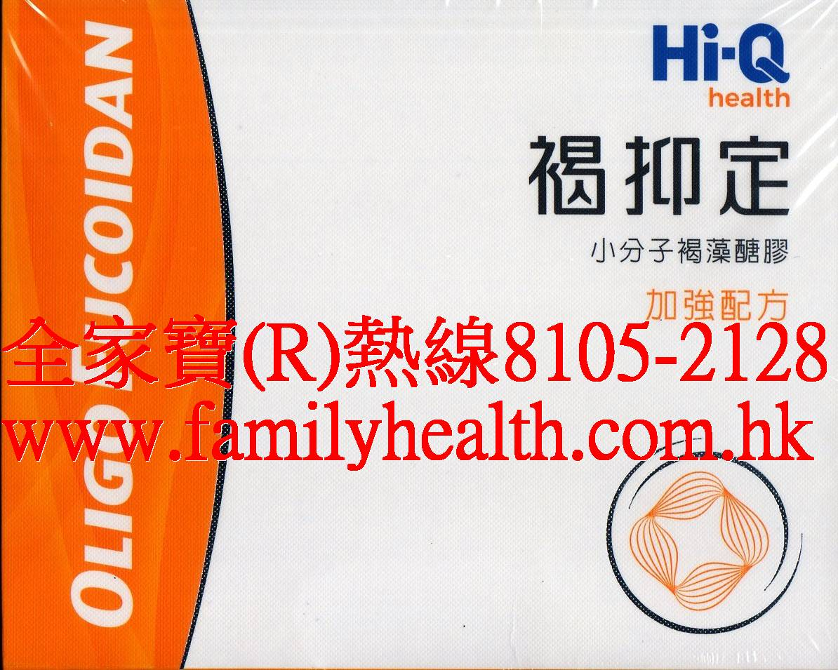 http://www.familyhealth.com.hk/files/full/1200_3.jpg