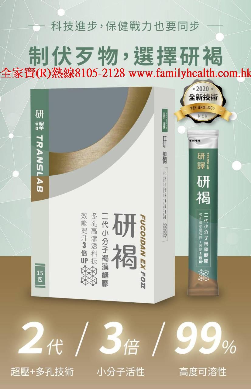 http://www.familyhealth.com.hk/files/full/1201_3.jpg