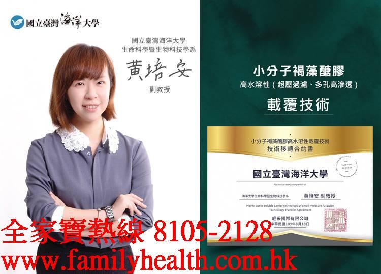 http://www.familyhealth.com.hk/files/full/1203_3.jpg