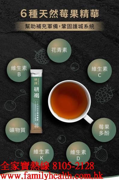 http://www.familyhealth.com.hk/files/full/1203_4.jpg