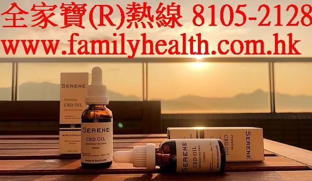 http://www.familyhealth.com.hk/files/full/1207_4.jpg