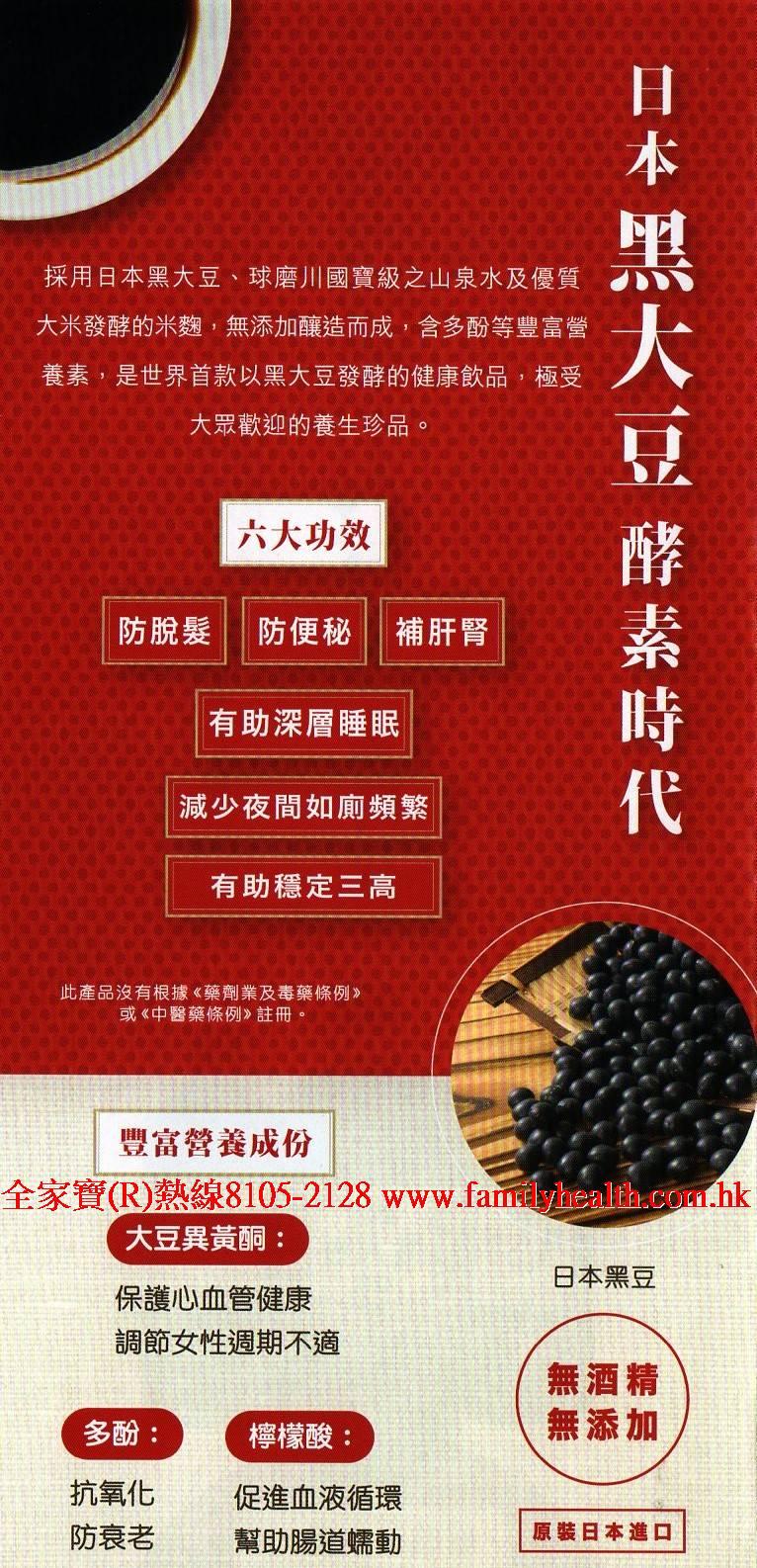 http://www.familyhealth.com.hk/files/full/1225_1.jpg