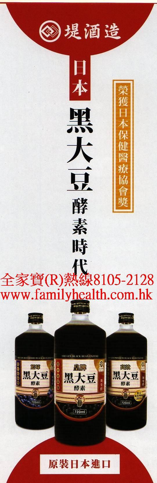 http://www.familyhealth.com.hk/files/full/1228_0.jpg