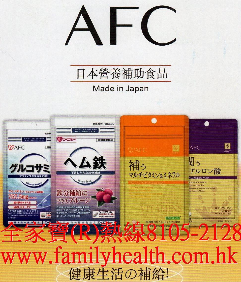 http://www.familyhealth.com.hk/files/full/1234_0.jpg