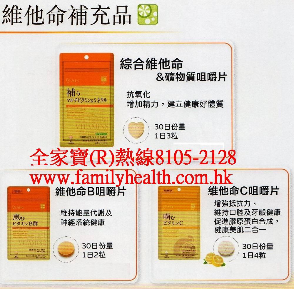 http://www.familyhealth.com.hk/files/full/1234_1.jpg