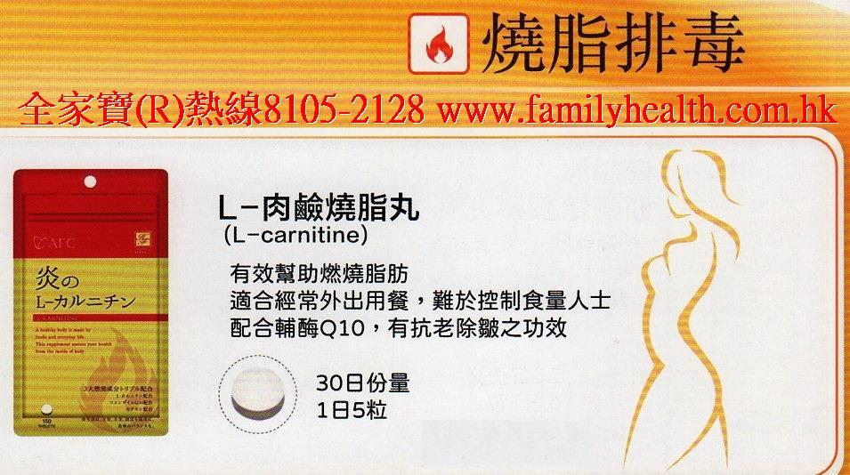 http://www.familyhealth.com.hk/files/full/1234_4.jpg