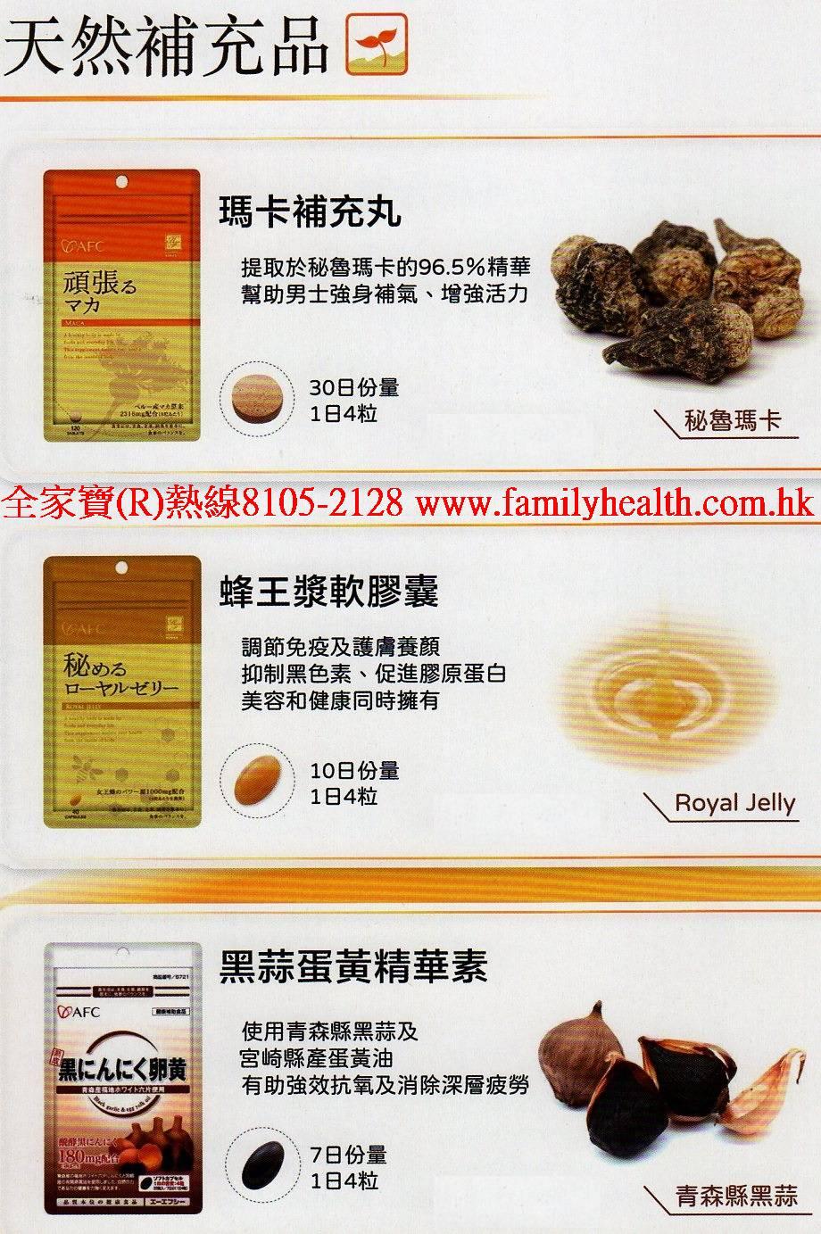 http://www.familyhealth.com.hk/files/full/1236_3.jpg