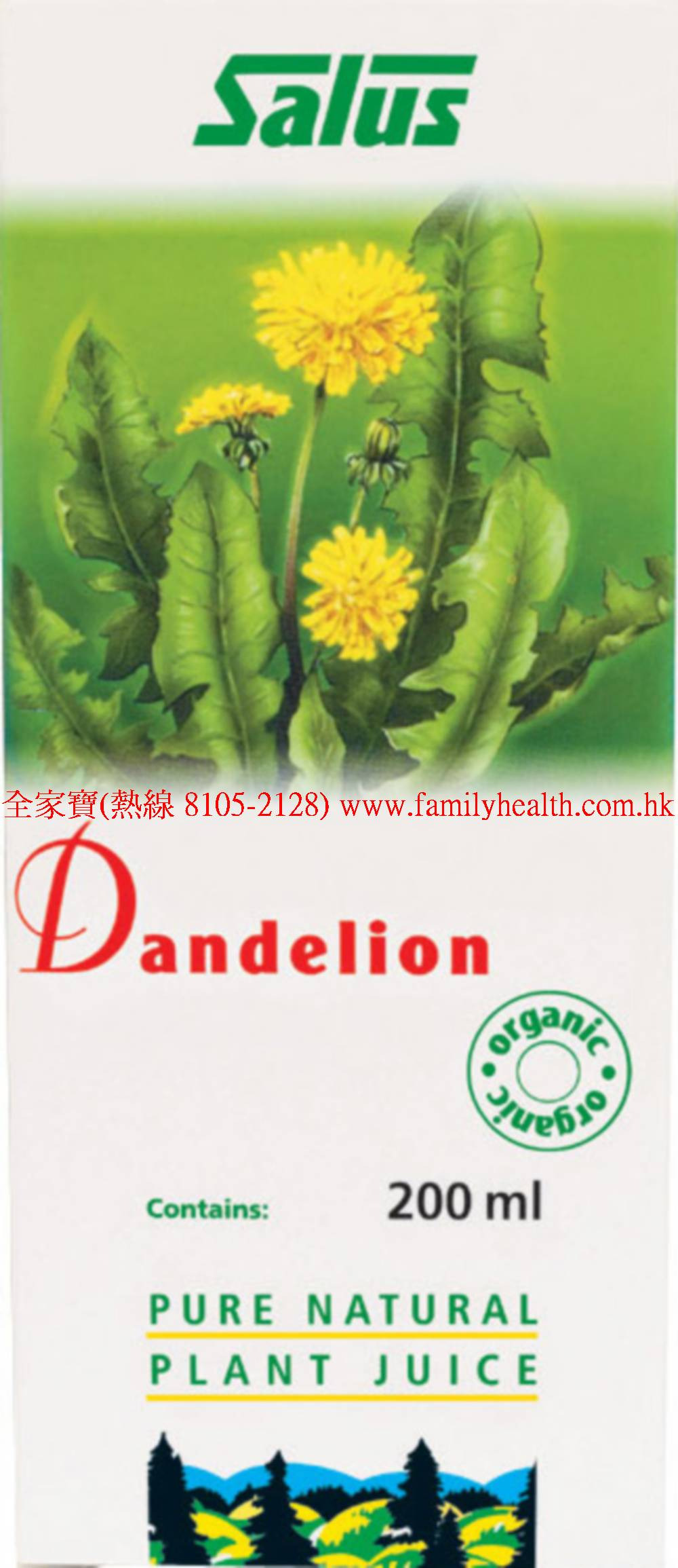 http://www.familyhealth.com.hk/files/full/198_0.jpg