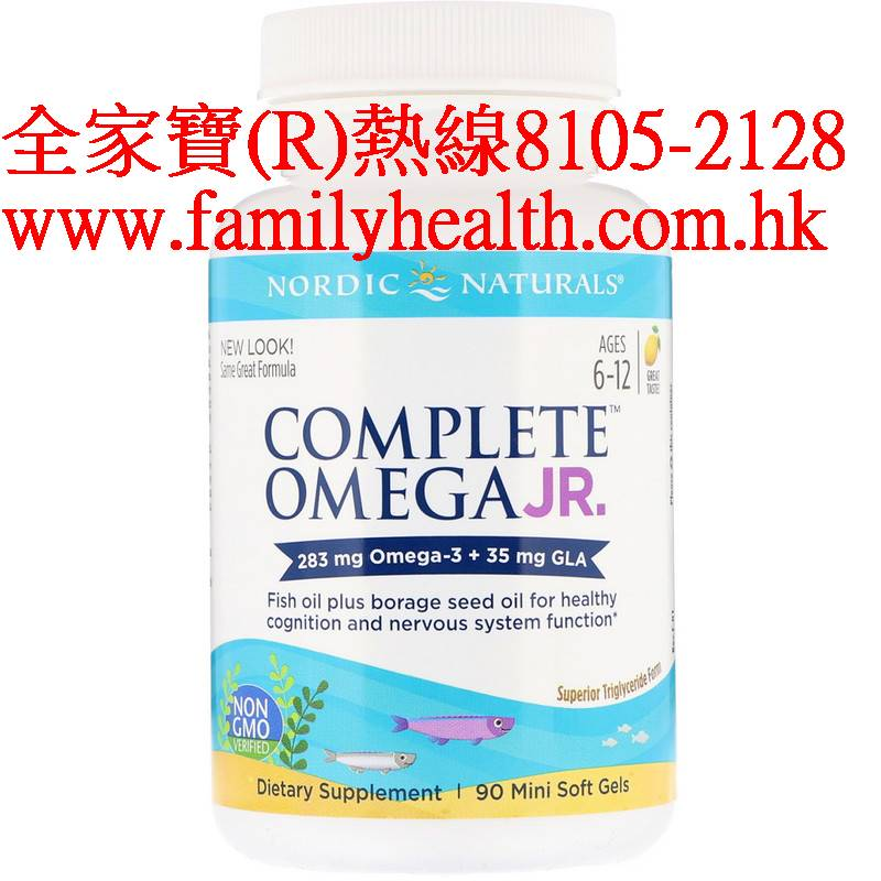 http://www.familyhealth.com.hk/files/full/1_0.jpg