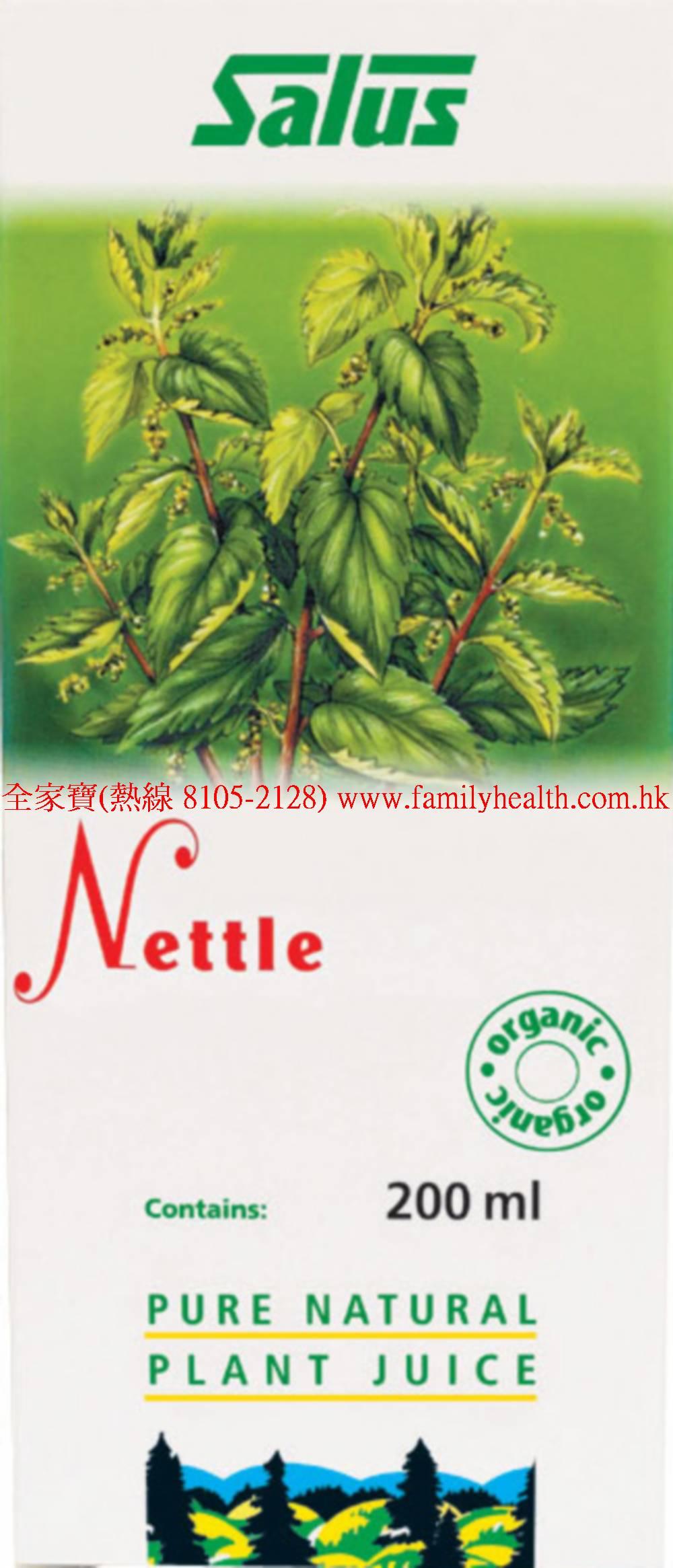 http://www.familyhealth.com.hk/files/full/205_0.jpg