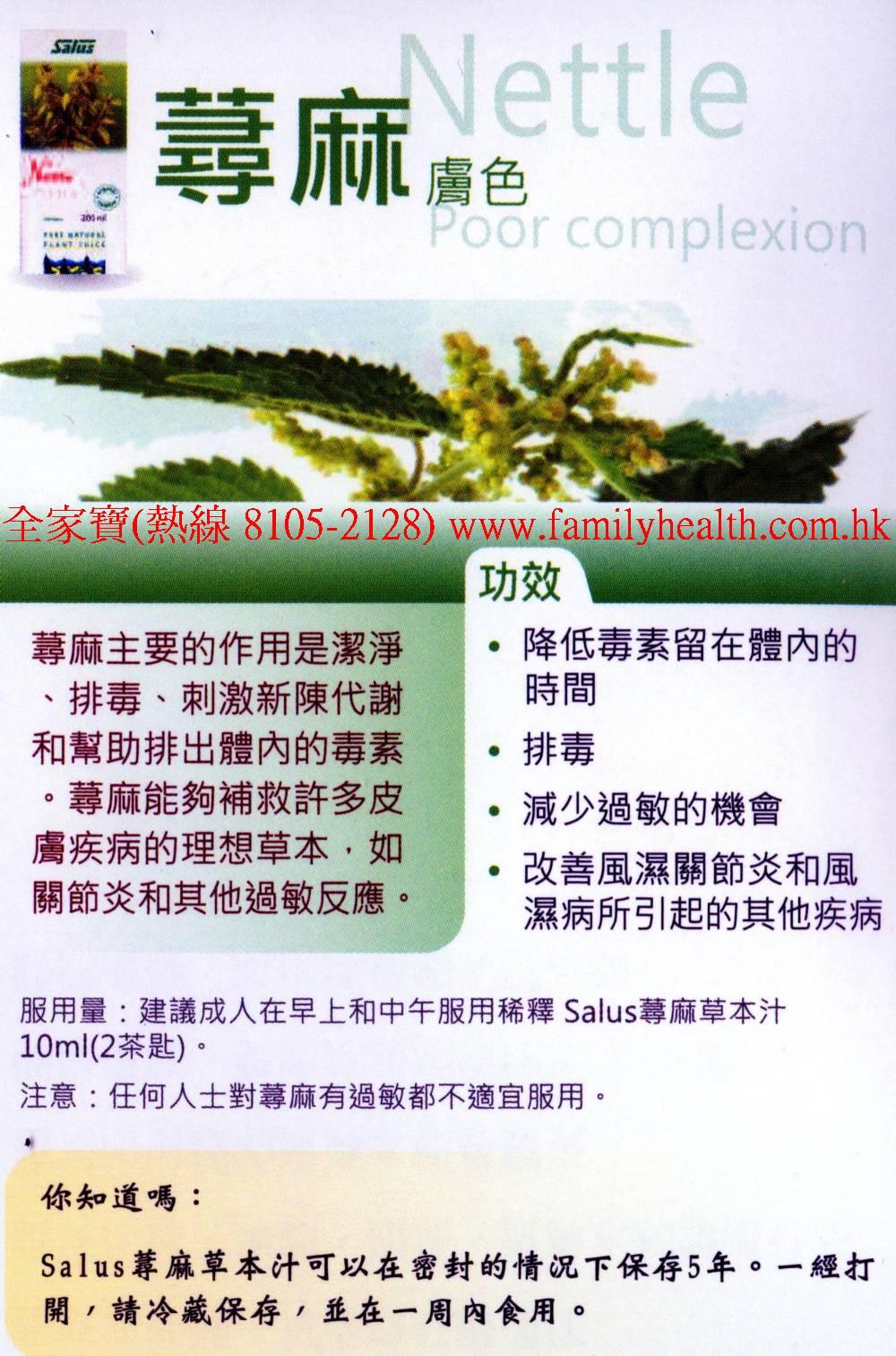 http://www.familyhealth.com.hk/files/full/205_1.jpg