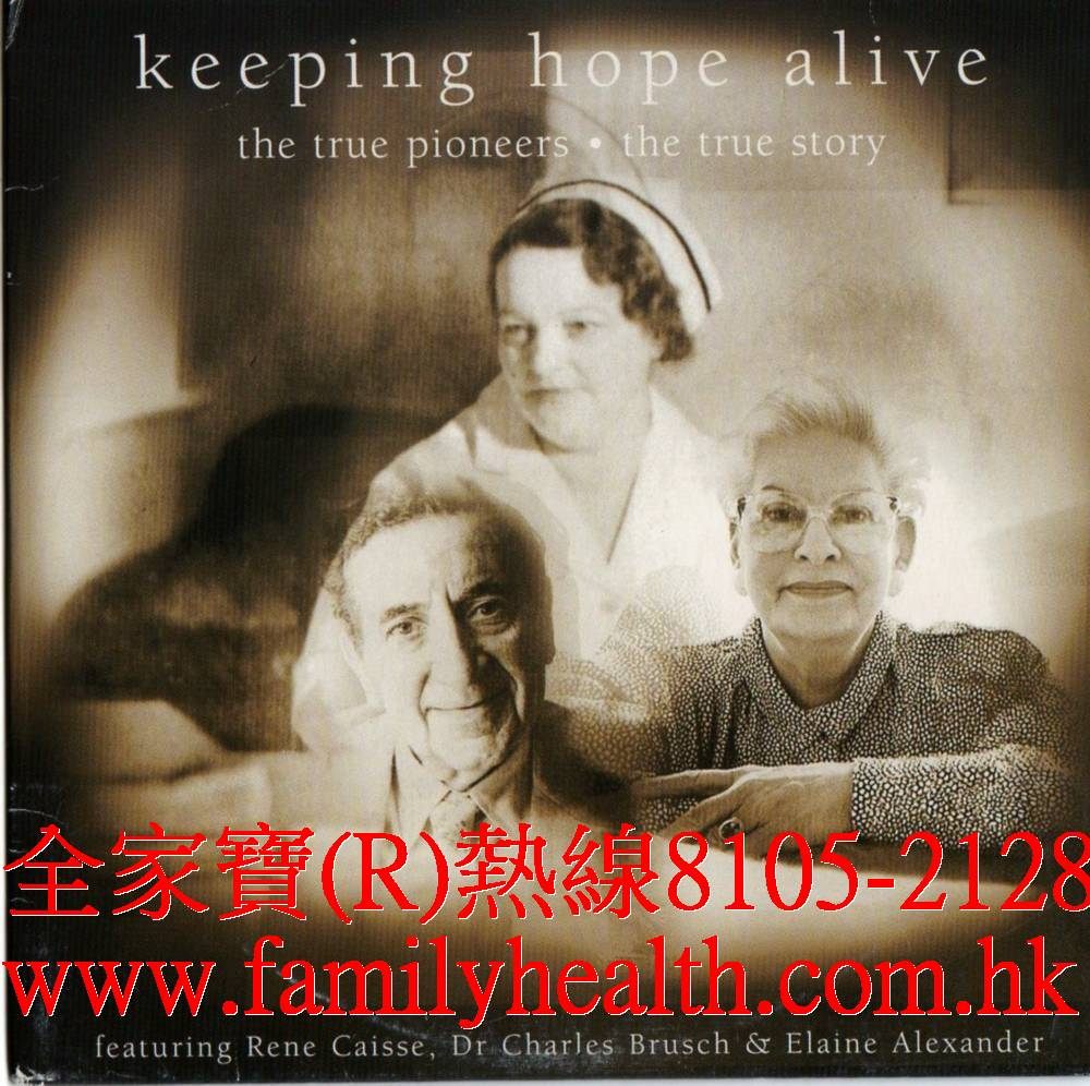 http://www.familyhealth.com.hk/files/full/214_2.jpg