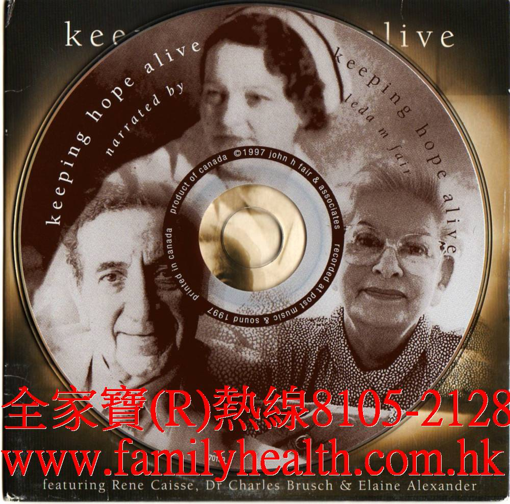 http://www.familyhealth.com.hk/files/full/214_3.jpg