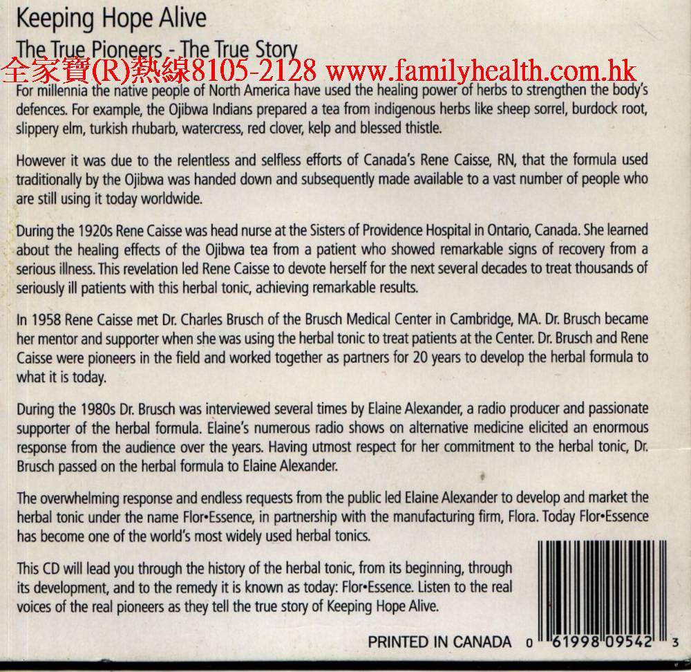 http://www.familyhealth.com.hk/files/full/214_4.jpg