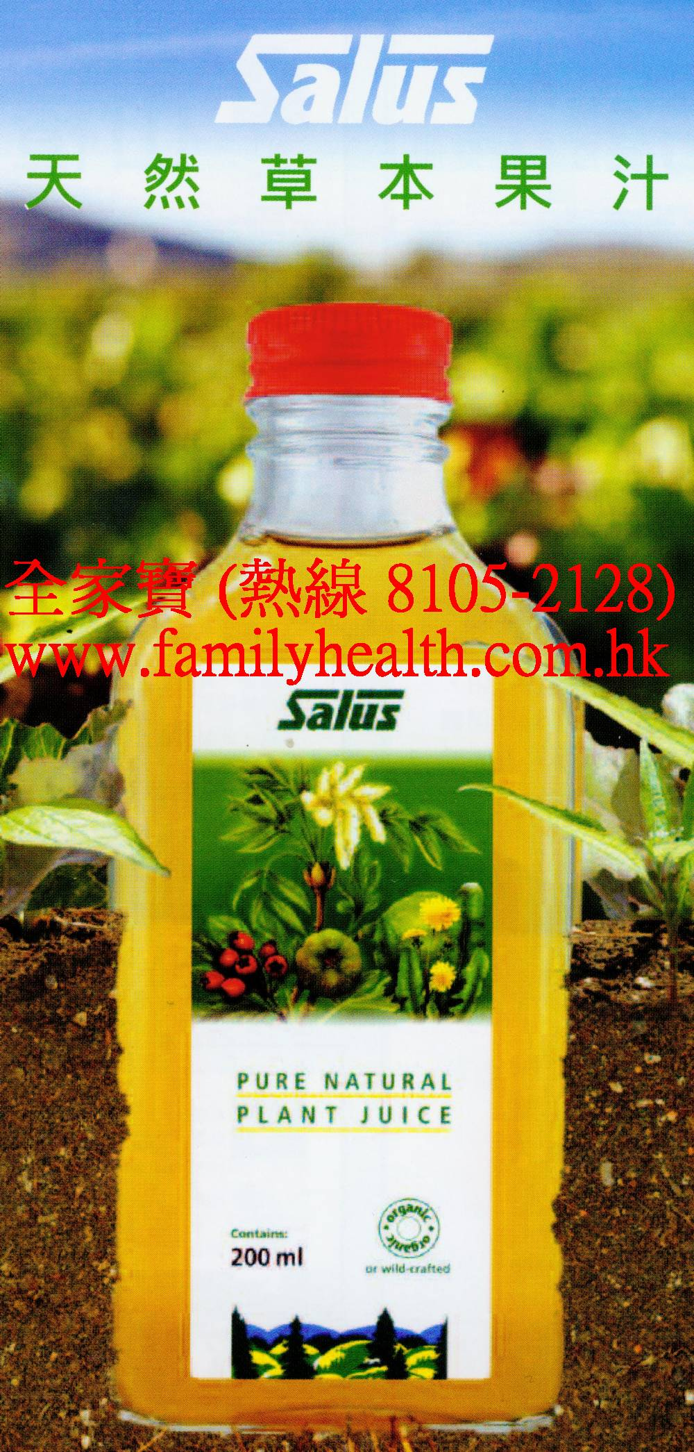 http://www.familyhealth.com.hk/files/full/224_1.jpg