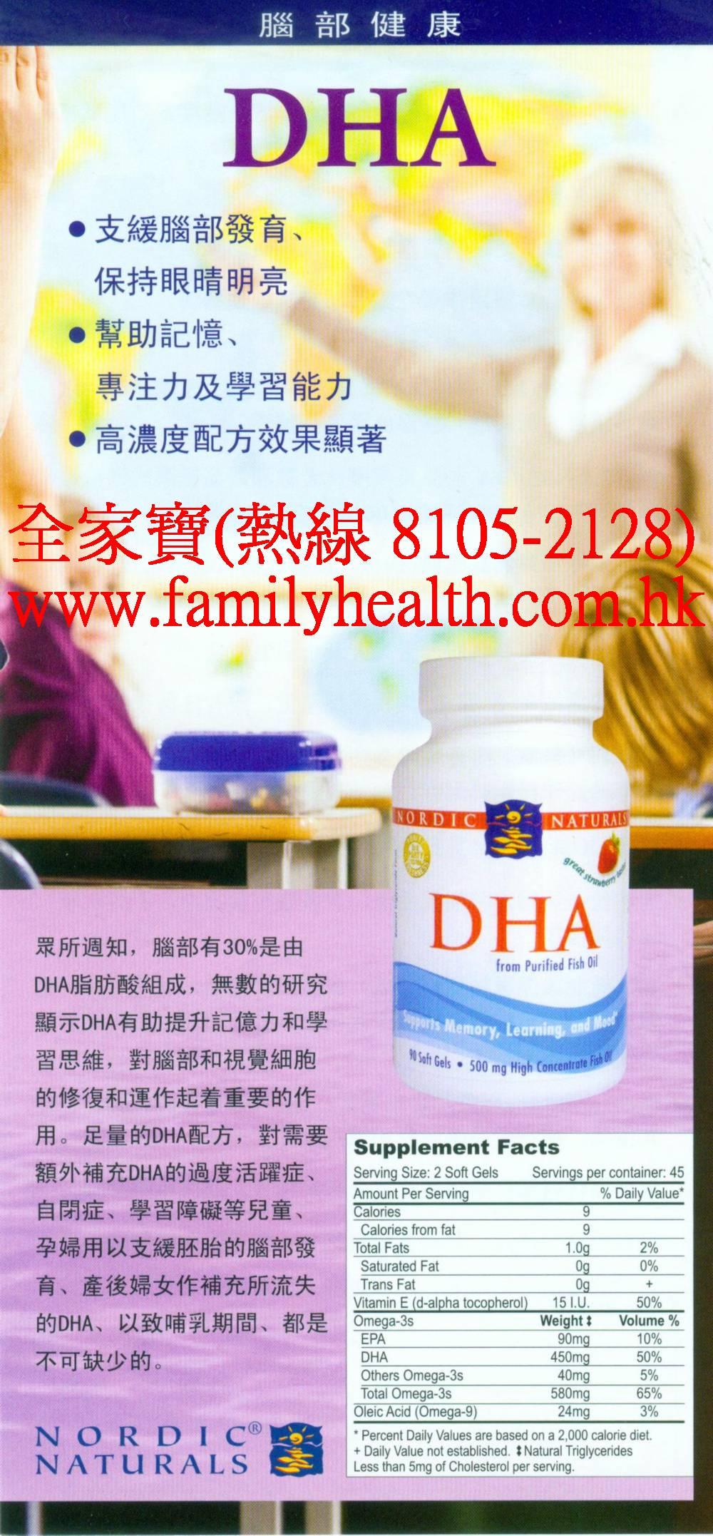 http://www.familyhealth.com.hk/files/full/3_0.jpg