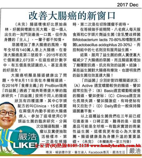 http://www.familyhealth.com.hk/files/full/516_4.jpg