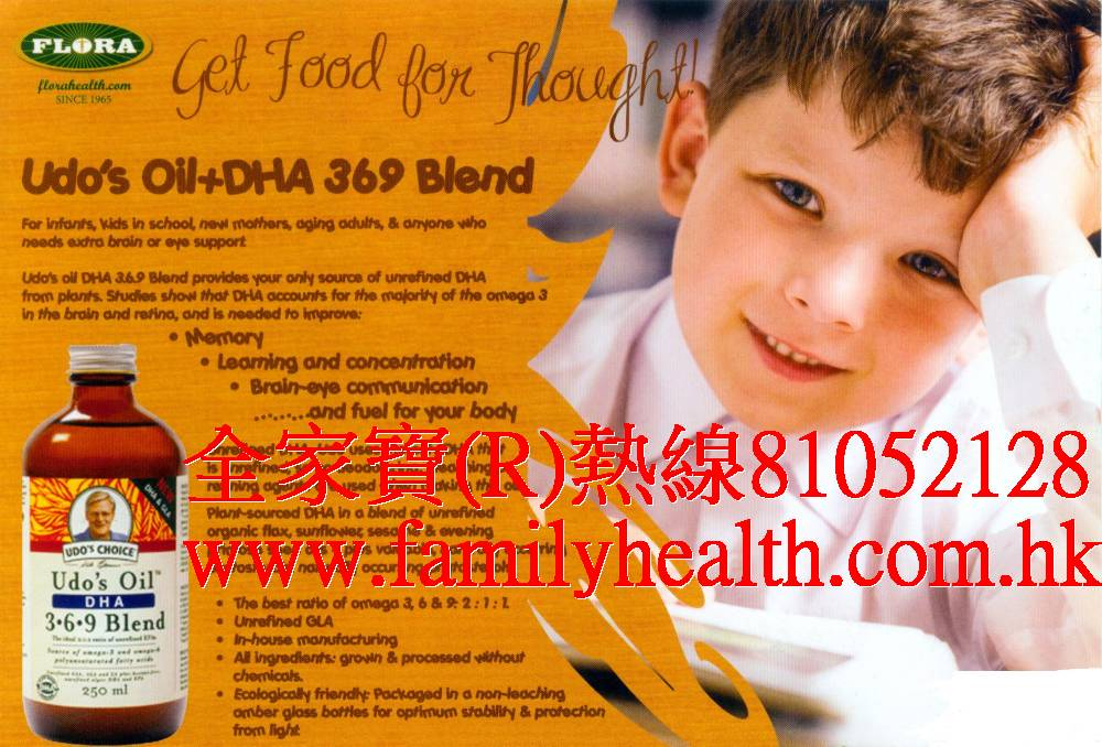 http://www.familyhealth.com.hk/files/full/58_3.jpg