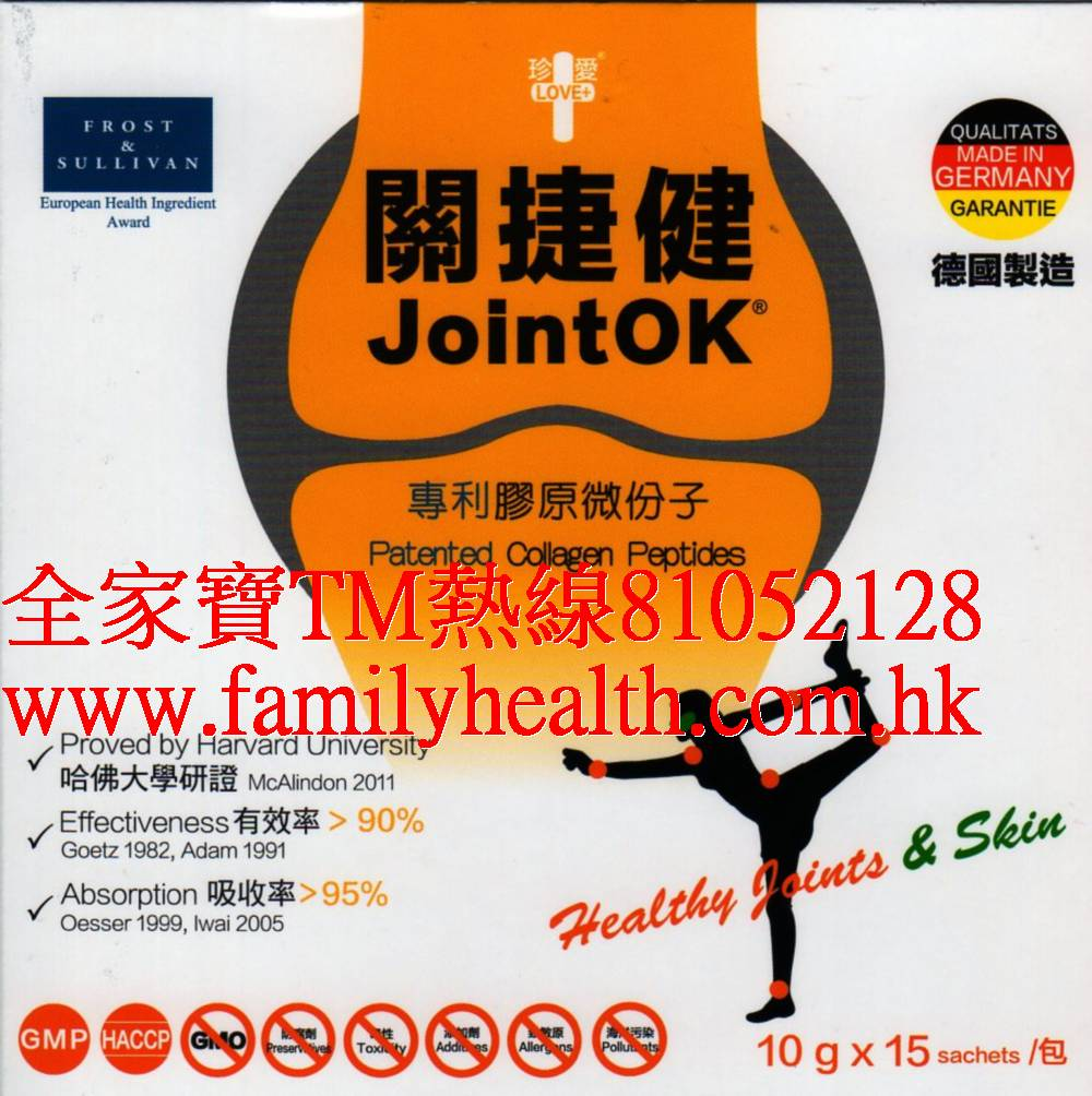 http://www.familyhealth.com.hk/files/full/622_1.jpg