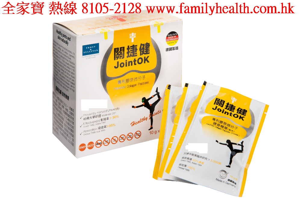 http://www.familyhealth.com.hk/files/full/624_0.png