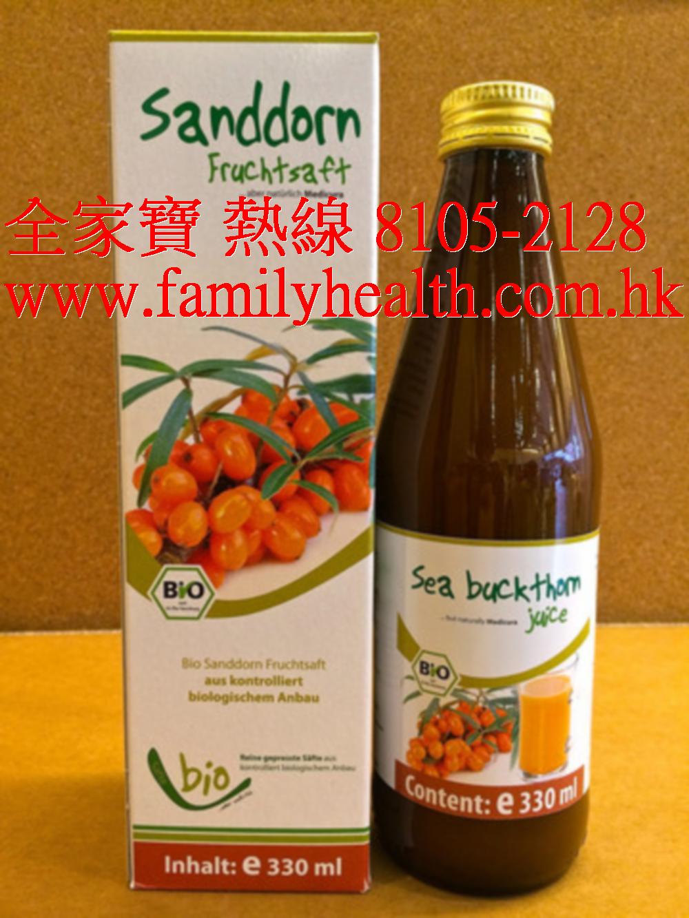 http://www.familyhealth.com.hk/files/full/668_0.png