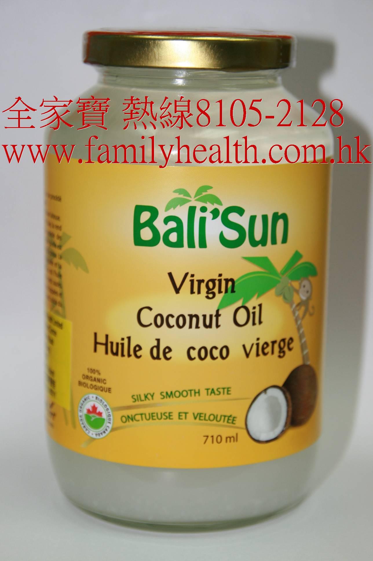有機特級椰子油