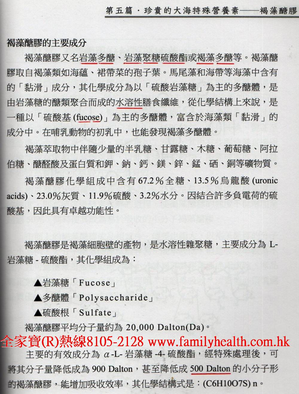 http://www.familyhealth.com.hk/files/full/865_2.jpg