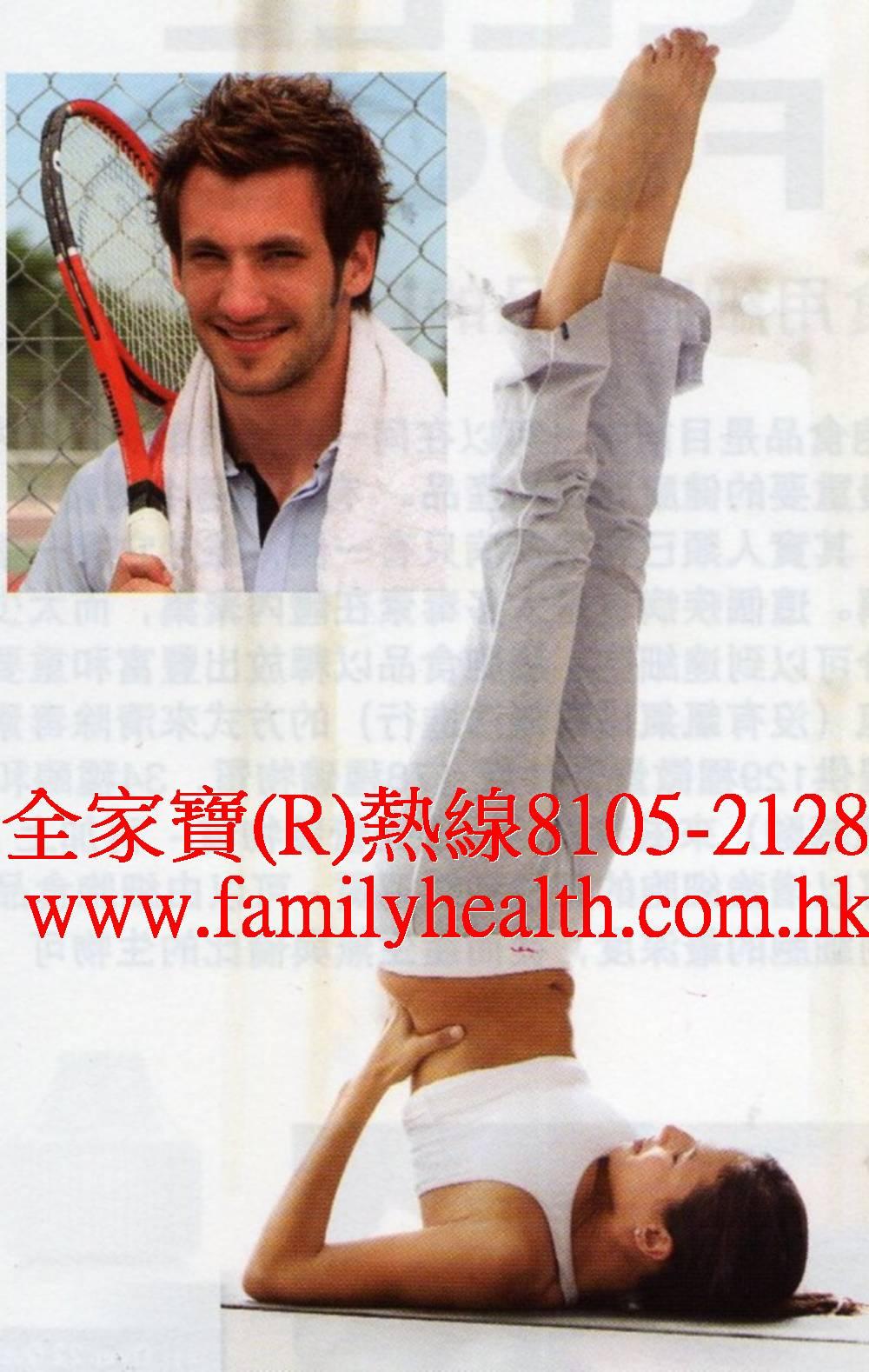 http://www.familyhealth.com.hk/files/full/869_4.jpg