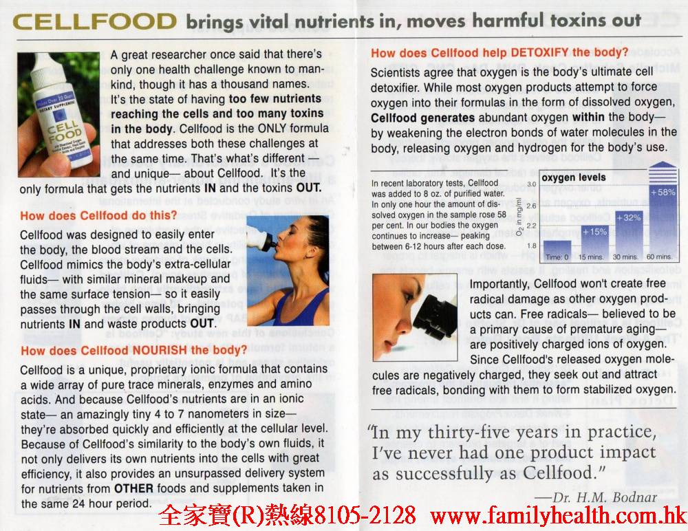 http://www.familyhealth.com.hk/files/full/872_2.jpg