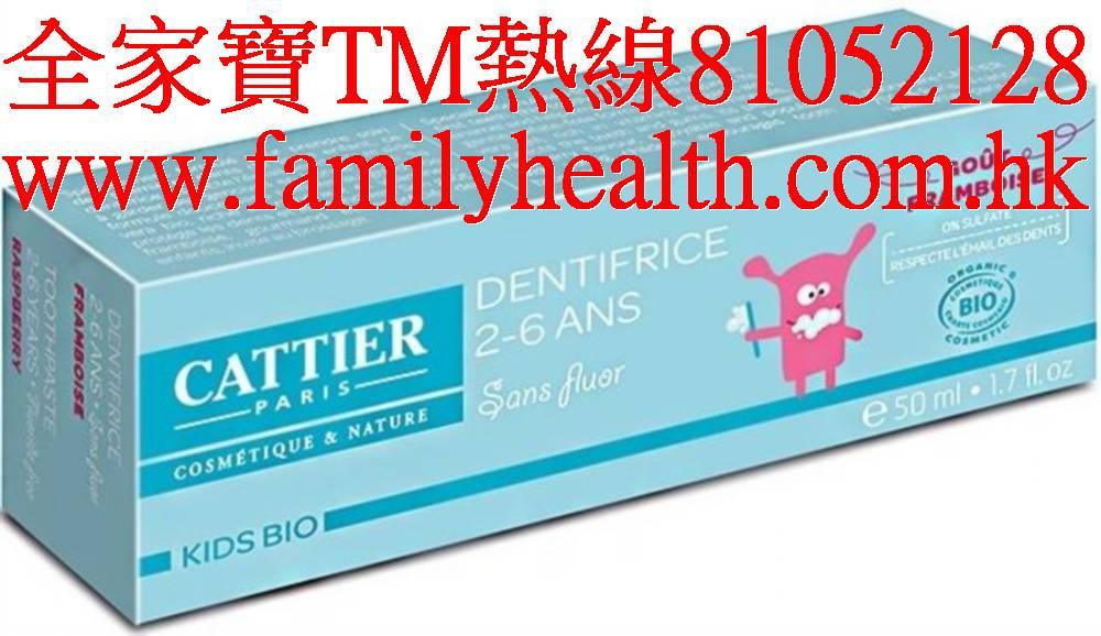 http://www.familyhealth.com.hk/files/full/894_0.jpg