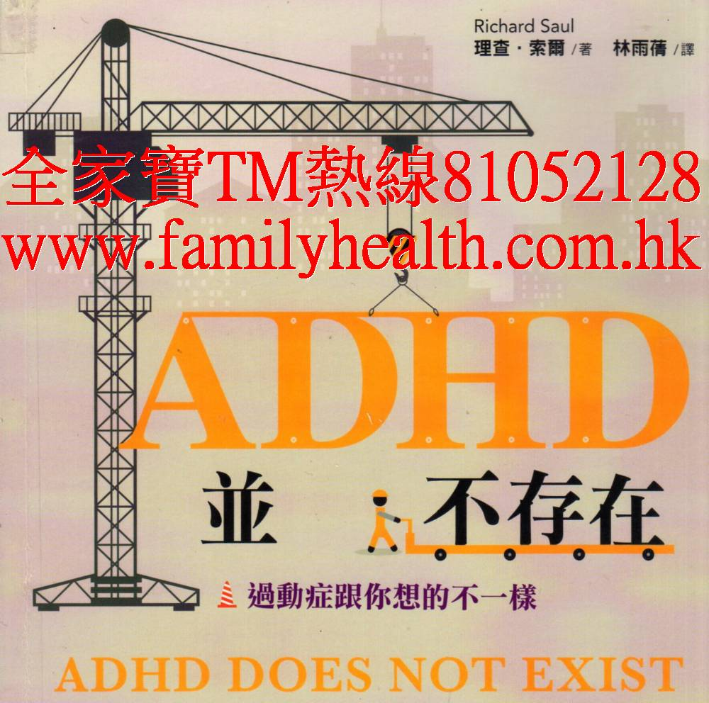 http://www.familyhealth.com.hk/files/full/896_0.jpg